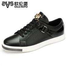 歐倫堡男鞋 春季新款時尚休閑鞋日常潮流男士舒適透氣低幫板鞋CHT1605