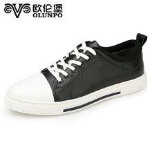 Olunpo/欧伦堡流行男鞋新款时尚真皮男鞋低帮英伦潮流小白鞋 QBDHT1605