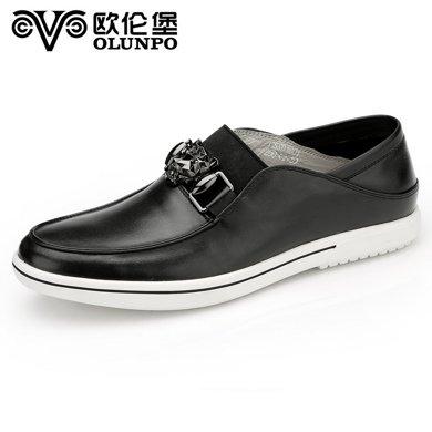 Olunpo/歐倫堡春季新款日常真皮豆豆鞋 英倫真皮潮流休閑鞋男士 真皮CSSD1601