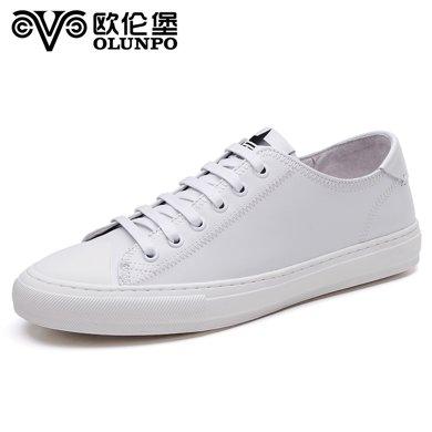 歐倫堡春夏新品流行男鞋真皮簡約板鞋低幫系帶休閑鞋男 標準皮鞋碼HK8392