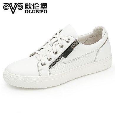 Olunpo/歐倫堡新款流行男鞋真皮日常低幫休閑鞋男英倫板鞋男 標準皮鞋碼QYL1607