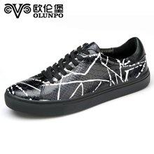 Olunpo/歐倫堡春季新款時尚潮流男鞋日常低幫板鞋真皮男鞋 標準皮鞋碼QFR1605