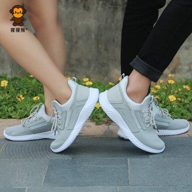 2019新款韩版潮流男鞋子百搭运动休闲帆布鞋男士板鞋透气潮鞋