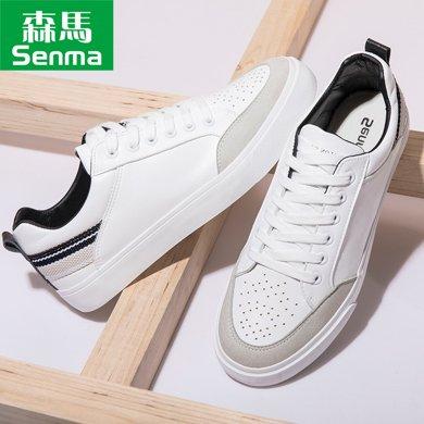 森马2019新款夏季学生小白鞋百搭休闲运动板鞋白色韩版潮流男鞋子