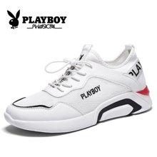 花花公子男鞋运动休闲鞋日常潮流青年韩版网布鞋?#38041;?#30334;搭CX39472