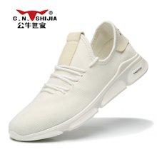 公牛世家男鞋夏季透气运动休闲鞋男士网面跑步鞋子韩版潮流针织布鞋 888576