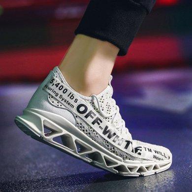 刀鋒男鞋夏季透氣休閑白鞋韓版潮流小白鞋運動跑步嘻哈老爹國潮鞋