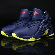 籃球鞋男高幫學生運動鞋男減震耐磨防滑外場戰靴球鞋 AM9999