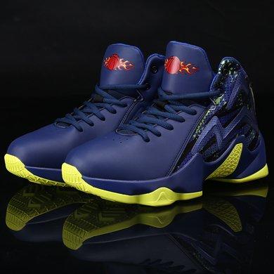 篮球鞋男高帮学生运动鞋男减震耐磨防滑外场战靴球鞋 AM9999