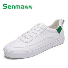 森马男鞋情侣鞋男女春夏季新款运动鞋休闲鞋男生系带滑板鞋小白鞋117327923