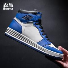 森马中邦休闲鞋男2018新款秋季韩版潮流百搭个性嘻哈高帮鞋男板鞋618415072