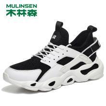 木林森秋季内增高男鞋隐形增高鞋韩版百搭休闲运动鞋 280111