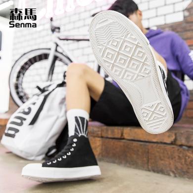 森馬黑色高幫鞋男板鞋韓版潮流2018新款秋季原宿風夏白色帆布鞋子618427939