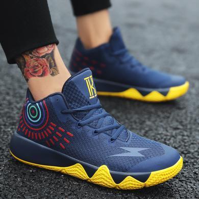 【36-45碼】【4色可選】籃球鞋男高幫戰靴透氣防滑耐磨學生球鞋超輕全明星運動鞋高幫鞋