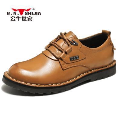 公牛世家时尚舒适男士工装鞋头层牛皮系带休闲皮鞋低帮男皮鞋 888592