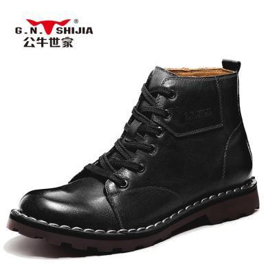 公牛世家男短靴工裝靴機車靴頭層牛皮保暖男士皮靴子男高幫鞋馬丁靴 888598