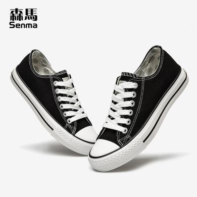 森馬男士帆布鞋男低幫男鞋韓版潮鞋秋季新款黑色百搭潮流休閑布鞋 212220