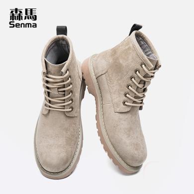 森馬馬丁靴男工裝靴高幫新款秋冬男鞋加絨保暖英倫風軍靴子沙漠靴D618414808