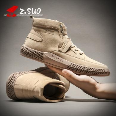 Z.Suo/走索男鞋棉鞋時尚鞋子男士潮鞋英倫馬丁靴百搭高幫板鞋休閑鞋男 ZS219
