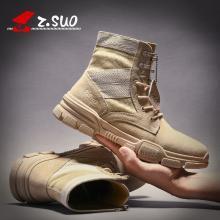 Z.Suo/走索男靴英伦男士马丁靴潮中高帮工装鞋韩版百搭靴子男军靴 ZS921