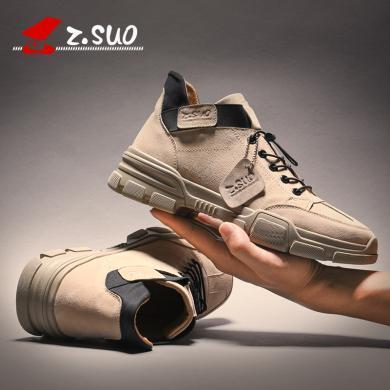 Z.Suo/走索男鞋春秋季韩版潮流百搭鞋子男士潮鞋英伦马丁工装休闲鞋 ZS528