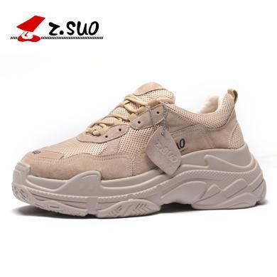 Z.Suo/走索時尚男鞋增高鞋子男韓版潮流百搭運動鞋男士休閑潮鞋老爹鞋男 ZS699