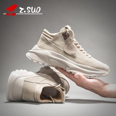 Z.Suo/走索男鞋春季新款韓版增高百搭牛皮運動休閑鞋男士老爹鞋子男潮鞋 ZS718