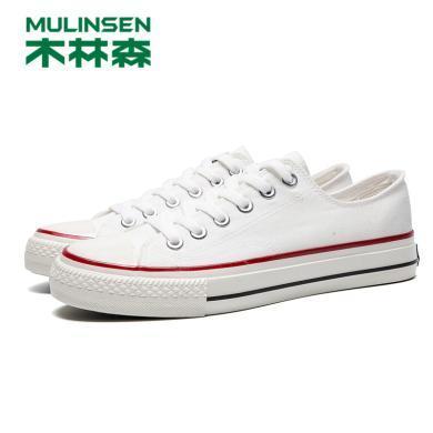 木林森 男鞋新款帆布鞋低帮韩版潮流板鞋百搭休闲鞋子 69191822