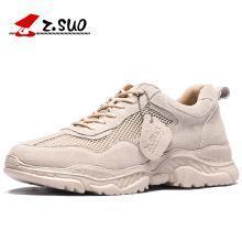 Z.Suo/走索网面男鞋增高运动休闲鞋百搭潮流男士老爹鞋男韩版鞋子 ZS368