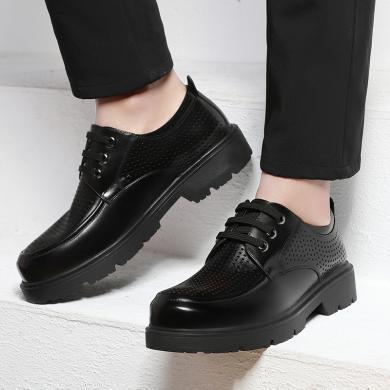 木林森男鞋夏季透氣大頭皮鞋男士商務正裝青年厚底增高鞋子260083S