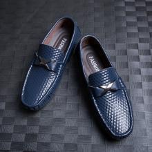 潮牌男鞋2019新款豆豆鞋懒人驾车鞋套脚休闲皮鞋MR-1915