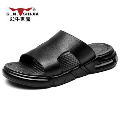公牛世家拖鞋男士夏季氣墊牛皮涼鞋男新款韓版潮男個性涼拖鞋子男 888659