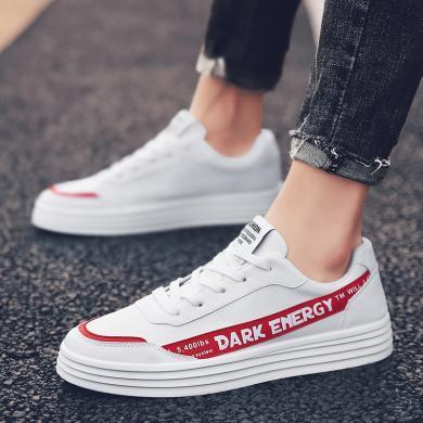 夏季韓版潮流男鞋透氣帆布休閑板鞋學生布鞋網紅百搭潮鞋  TX-A10
