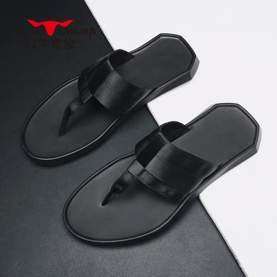 公牛世家拖鞋男2019夏季新款潮流輕質時尚男士沙灘鞋夾趾人字拖男 66502
