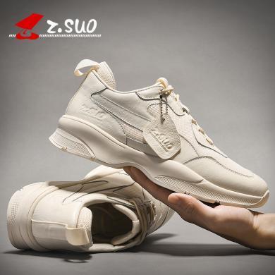 Z.Suo/走索男鞋2019新款男士小白休闲鞋子男潮鞋透气百搭运动老爹鞋 ZS725