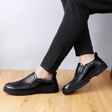 木林森男鞋夏季透氣鏤空英倫皮鞋商務爸爸休閑軟底鞋280328S
