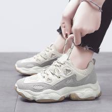 潮牌男鞋2019新款老爹鞋网布鞋运动鞋情侣潮女鞋YG9881