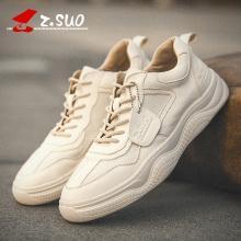 Z.Suo/走索男鞋2019新款韩版潮流百搭夏季男士运动休闲板鞋子男潮鞋 ZS722