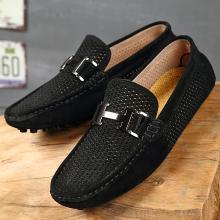 OKKO2019新款男鞋休闲鞋男士夏季镂空豆豆鞋时尚驾车鞋轻便懒人鞋MR-K0521-1