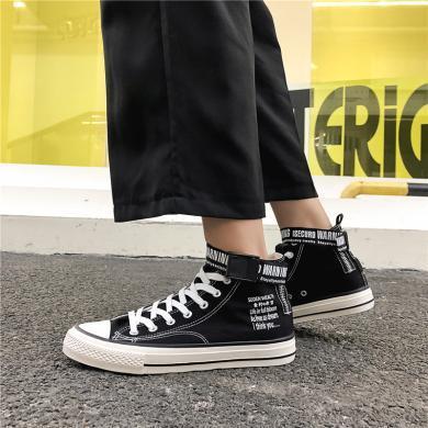 男士帆布鞋高幫帆布鞋新款硫化鞋百搭板鞋潮鞋子網紅日常休閑鞋 TX 9009