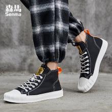 森馬高幫鞋男帆布鞋潮流2019新款夏季透氣板鞋潮鞋學生高邦布鞋 119112205