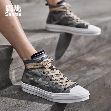 森馬迷彩鞋男高幫鞋夏季透氣韓版百搭學生休閑板鞋潮流高邦帆布鞋319118001