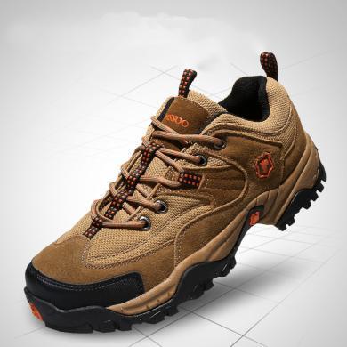 美骆世家登山鞋夏季男鞋防滑透气户外鞋爬山鞋徒步鞋 耐磨休闲鞋