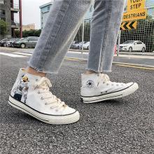 帆布鞋男布鞋高幫潮鞋韓版潮流百搭板鞋夏季透氣2019新款網紅鞋子 JN-JD053
