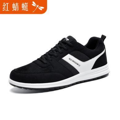 红蜻蜓男鞋191163
