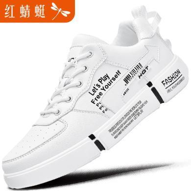 紅蜻蜓男鞋休閑鞋男中幫潮流時尚鞋子男191178