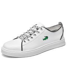 卡帝乐鳄鱼男鞋2019新款?#38041;?#20241;闲板鞋情侣板鞋潮流运动鞋真皮小白鞋子KDL5005