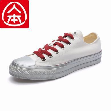 人本低幫帆布鞋男韓版潮流百搭網紅鞋子ulzza臟臟鞋透氣做舊板鞋7775
