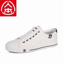 人本帆布鞋男 春秋款學生運動平底板鞋情侶小白鞋潮鞋子 休閑男鞋9961