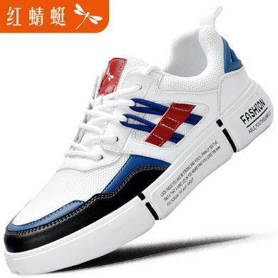红蜻蜓男鞋潮流超纤板鞋休闲鞋男191161